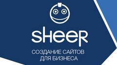 Симферополь работа 1с программист настройка прав доступа в 1с 8 2